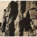 Persepolis III
