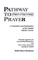 Pathway to Prayer: Sephardic Edition - Mayer Birnbaum