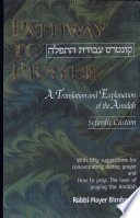 Pathway to Prayer: Sephardic Edition - Mayer Birnbaum