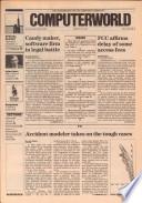 1984年1月30日
