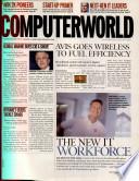 2000年7月24日