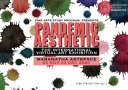Pdf Pandemic-Aesthetic