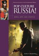 Pop Culture Russia!