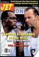 12 июн 1995