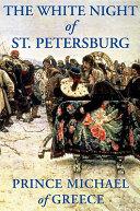 The White Night of St  Petersburg