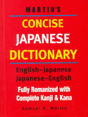 Cover of Martin's Concise Japanese Dictionary
