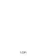 Nigerian Journal Of Gender And Development