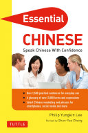 Essential Chinese [Pdf/ePub] eBook