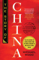 Pdf The Story of China