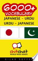 6000+ Japanese - Urdu Urdu - Japanese Vocabulary