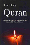 The Holy Quran image