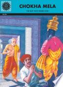 Read Online Chokha Mela For Free