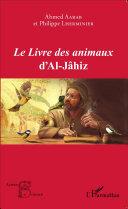Le Livre des animaux d'Al-Jâhiz [Pdf/ePub] eBook