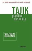 Tajik Practical Dictionary