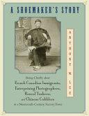 A Shoemaker's Story