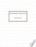 An Anthology of Arabic Poetry