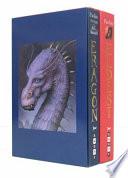 Eragon; Eldest