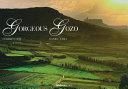 Gorgeous Gozo