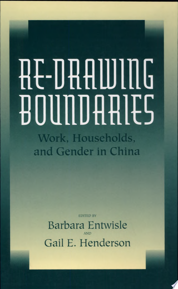 Re-drawing Boundaries