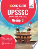 Go To Guide For UPSSSC Prarambhik Aaharta Pariksha  UPPET  for Group C