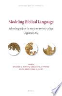 Modeling Biblical Language
