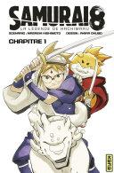 Pdf Samurai 8 - La Légende de Hachimaru - Chapitre 1
