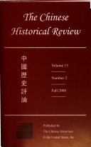 The Chinese Historical Review