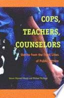 Cops  Teachers  Counselors Book