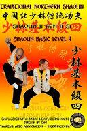 Shaolin Basic Level 4
