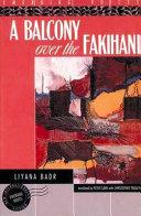 A Balcony Over the Fakihani