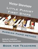 Little Pianist  Book for Teachers
