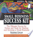 Streetwise Small Business Success Kit