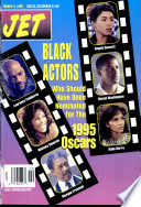 of dec 4 1996