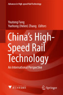 China's High-Speed Rail Technology