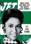 Nov 27, 1969