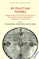 Byzantine Papers