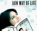 Jain Way of Life (JWOL)