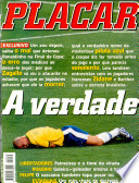 1999年6月
