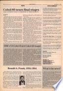 1984年12月17日