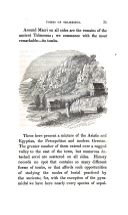 עמוד 71