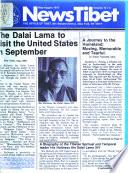 News Tibet