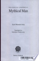 Read Online Mythical Man For Free