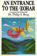 An Entrance to the Zohar