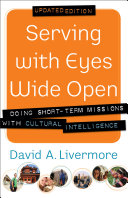 Serving with Eyes Wide Open