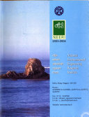 NEERI Annual Report Book
