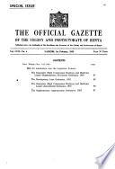 1955年2月1日