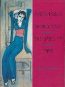 Modern Girls  Shining Stars  the Skies of Tokyo