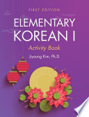 Elementary Korean I Activity Book