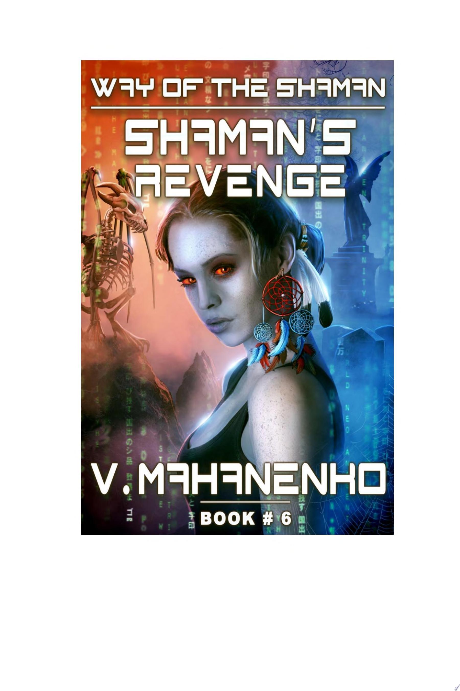 Shaman s Revenge