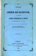 Voyage du Cheikh Ibn-Batoutah à travers l'Afrique septentrionale et l'Egypte, au commencement du XIVe siècle
